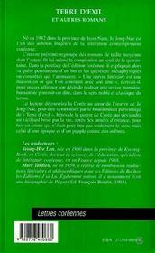 Terre D'Exil Et Autres Romans - 4ème de couverture - Format classique