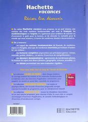 Hachette Vacances ; De La 3ème A La 2nde - 4ème de couverture - Format classique
