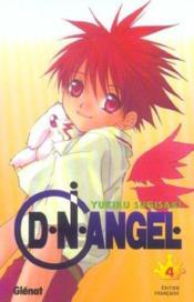 D.N.Angel t.4 - Couverture - Format classique