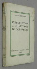 Introduction à la méthode de Paul Valéry. - Couverture - Format classique