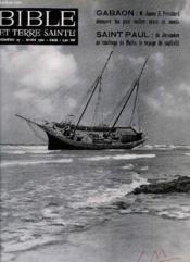 Bible Et Terre Sainte, N° 27, Mars 1960 - Couverture - Format classique