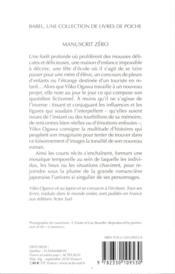 Manuscrit zéro - 4ème de couverture - Format classique