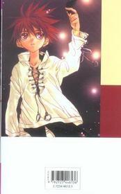 D.N.Angel t.5 - 4ème de couverture - Format classique