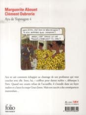 Aya de Yopougon T.4 - 4ème de couverture - Format classique