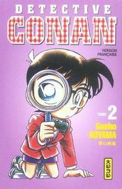 Détective Conan t.2 - Intérieur - Format classique