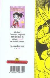 Détective Conan t.2 - 4ème de couverture - Format classique