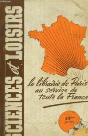 SCIENCES ET LOISIRS. CATALOGUE 39e EDITION. - Couverture - Format classique