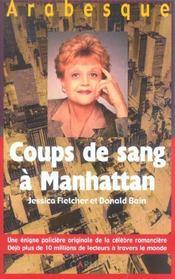 Coups De Sang A Manhattan - Intérieur - Format classique