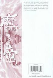 Demon king t.13 - 4ème de couverture - Format classique