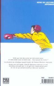 Katsu t.8 - 4ème de couverture - Format classique