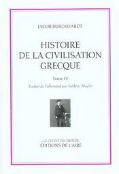 Histoire de la civilisation grecque t4 - Intérieur - Format classique