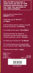Guide zagat restaurants de paris 2000 (francais) - 4ème de couverture - Format classique