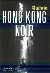 Hong kong noir - Couverture - Format classique