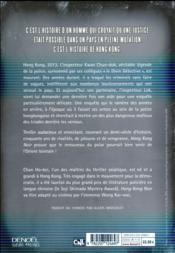 Hong kong noir - 4ème de couverture - Format classique