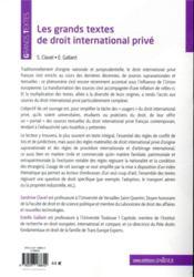 Les grands textes de droit international privé - 4ème de couverture - Format classique