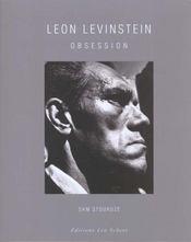 Leon levinstein - Intérieur - Format classique