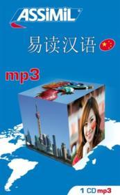 Le chinois - Couverture - Format classique