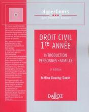 Droit civil 1ère année ; introduction, personnes, famille (3e édition) - Intérieur - Format classique