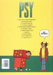 Les Psy T.10 ; Et A Part Ca - 4ème de couverture - Format classique