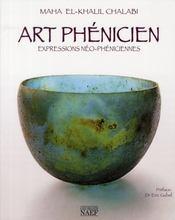 Art phénicien - Intérieur - Format classique