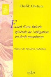 Essai d'une théorie générale de l'obligation en droit musulman - Intérieur - Format classique