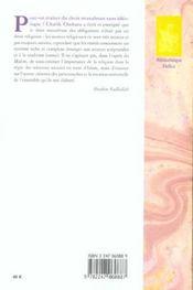 Essai d'une théorie générale de l'obligation en droit musulman - 4ème de couverture - Format classique