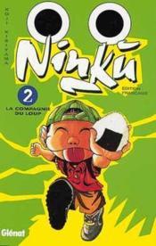 Ninku t.2 ; la compagnie du loup - Couverture - Format classique
