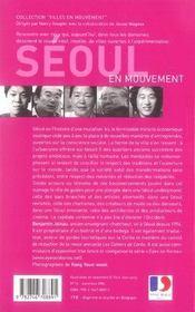 Séoul, l'invention d'une cité - 4ème de couverture - Format classique