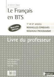 Le Texte Et L Image Le Francais En Bts Livre Du Professeur Edition 2006 Bremond Anne Marie
