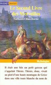 Le second livre des merveilles - Intérieur - Format classique