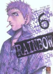 Rainbow T.6 - Couverture - Format classique