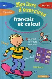 Mon livre d'exercices ; français et calcul ; ce2 - Intérieur - Format classique