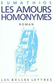 Les amours homonymes - Intérieur - Format classique