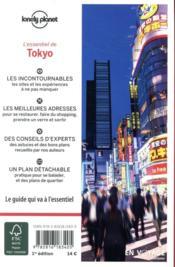 Tokyo (édition 2019) - 4ème de couverture - Format classique
