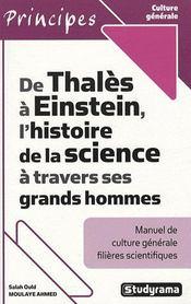De Thalès à Einstein, l'histoire de la science à travers ses grands hommes - Intérieur - Format classique