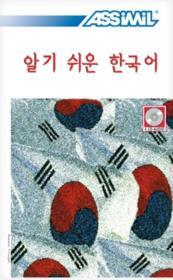 Coréen - Couverture - Format classique