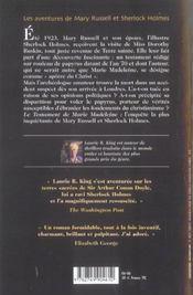 Le testament de marie-madeleine - une enquete mortelle - 4ème de couverture - Format classique