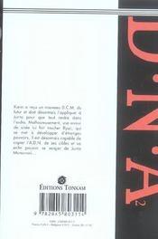 D.N.A² t.2 - 4ème de couverture - Format classique