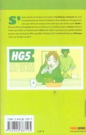 Hot gimmick t.5 - 4ème de couverture - Format classique