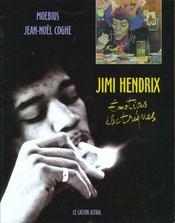 Jimi Hendrix ; émotions électriques - Intérieur - Format classique
