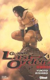 Gunnm last order - tome 04 - Couverture - Format classique