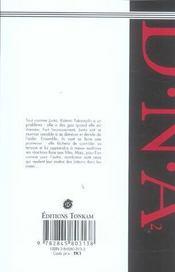 D.N.A² t.4 - 4ème de couverture - Format classique