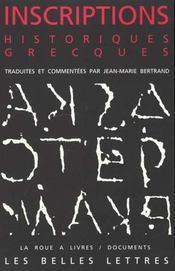 Inscriptions historiques grecques - Intérieur - Format classique