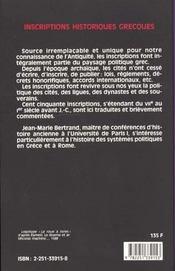 Inscriptions historiques grecques - 4ème de couverture - Format classique