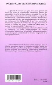 Dictionnaire des gros mots russes - 4ème de couverture - Format classique