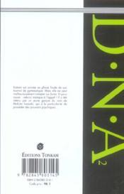 D.N.A² t.5 - 4ème de couverture - Format classique