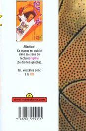 Slam dunk t17 - 4ème de couverture - Format classique