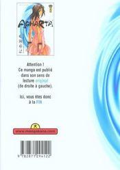 Agharta t.1 - 4ème de couverture - Format classique
