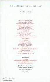 Oeuvres - 4ème de couverture - Format classique