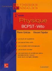 Physique ; 1ère année ; BCPST-Véto - Couverture - Format classique